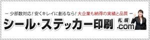 bn_sticker